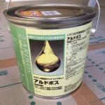 アルドボスリボス自然健康塗料